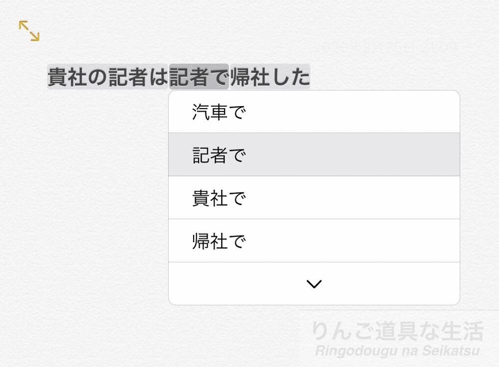 f:id:shigesuke:20200327212529j:plain