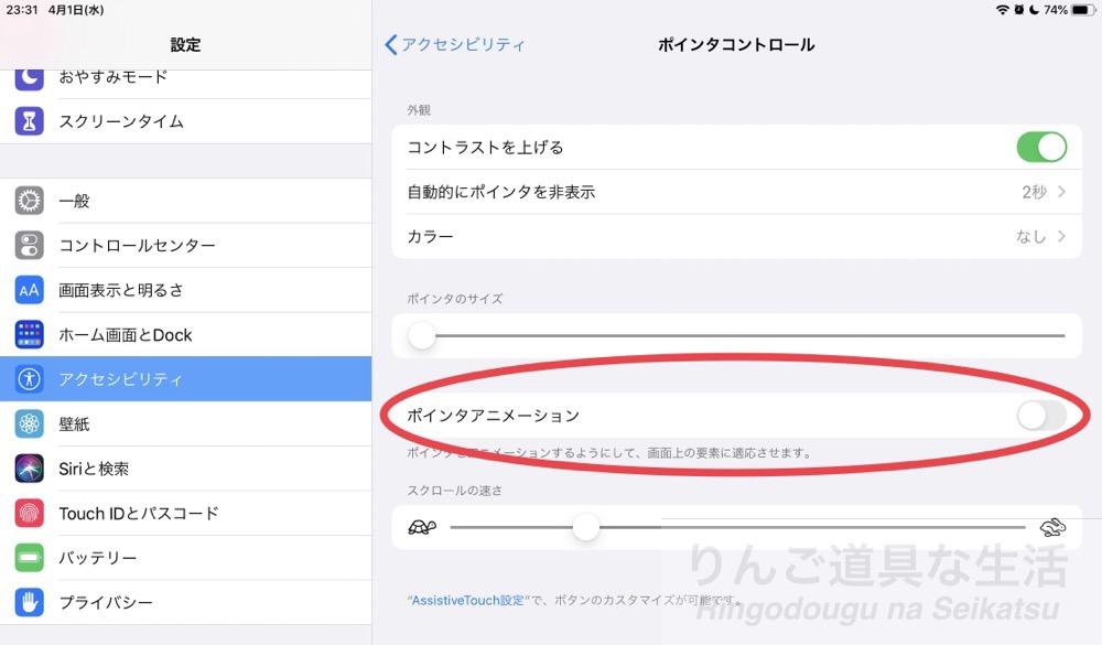 f:id:shigesuke:20200403204639j:plain