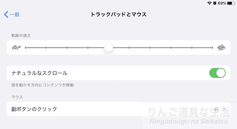 f:id:shigesuke:20200404234627j:plain
