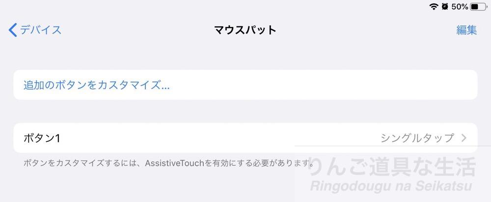 f:id:shigesuke:20200404234640j:plain