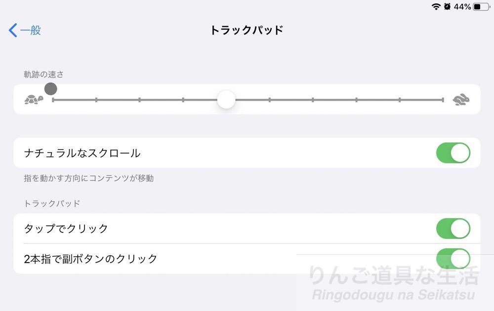 f:id:shigesuke:20200404234709j:plain