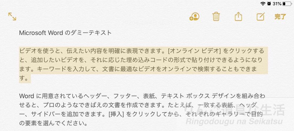 f:id:shigesuke:20200404234720j:plain