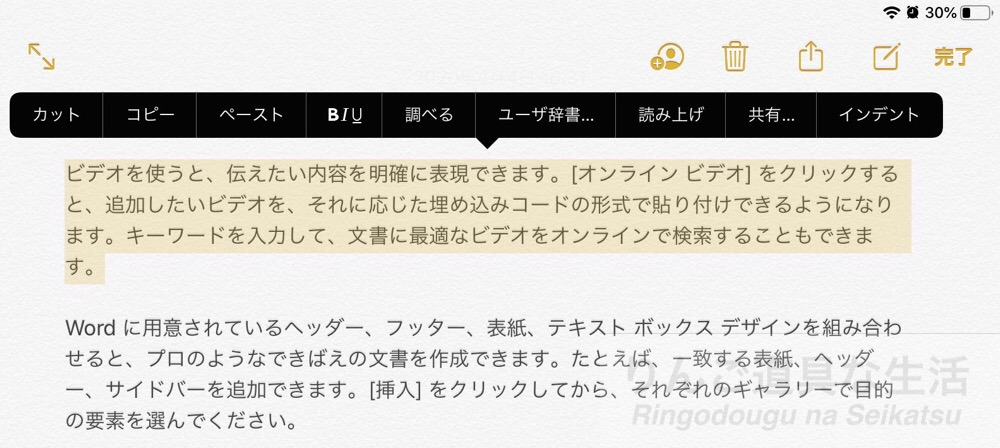 f:id:shigesuke:20200404234730j:plain