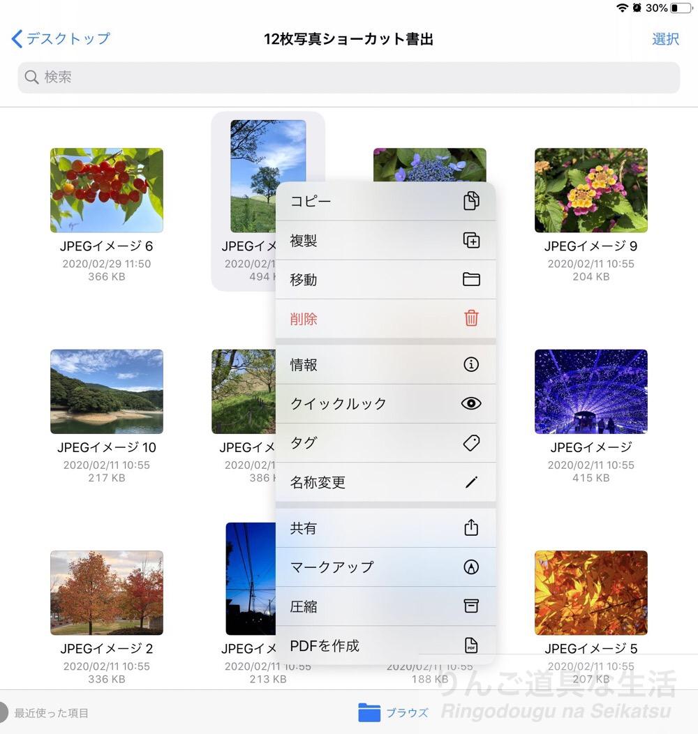 f:id:shigesuke:20200404234746j:plain