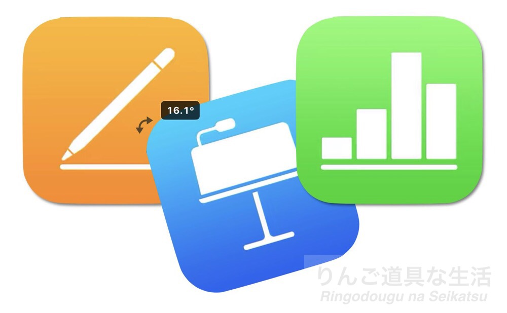 f:id:shigesuke:20200410211810j:plain