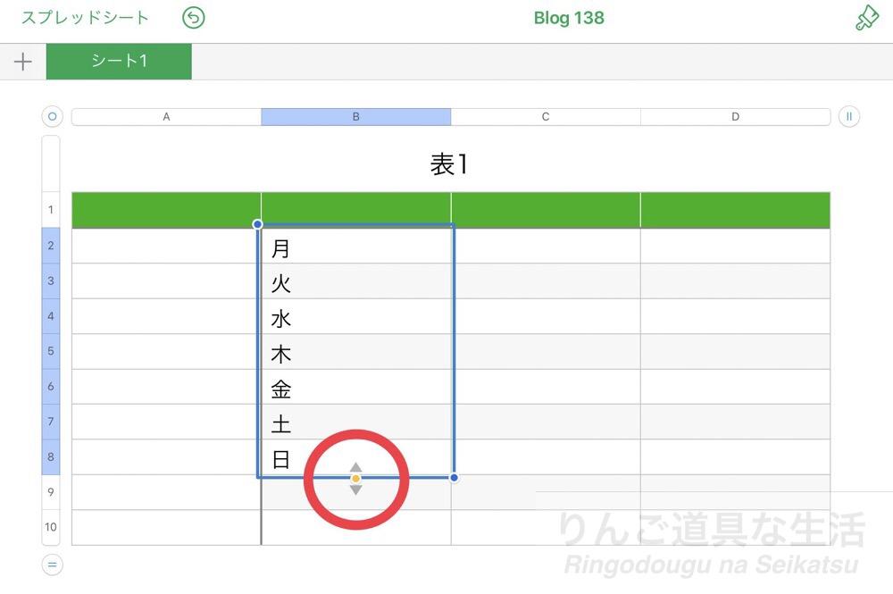 f:id:shigesuke:20200410211926j:plain