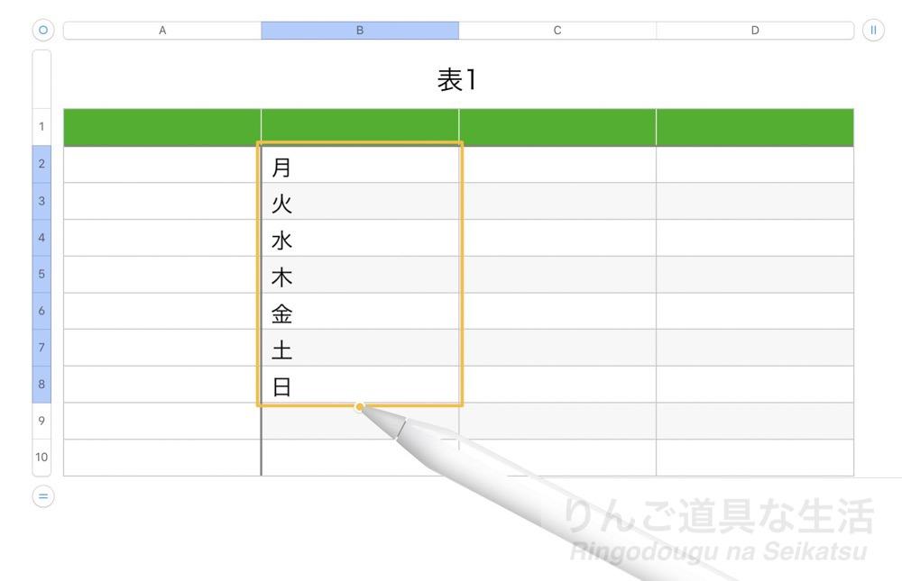 f:id:shigesuke:20200410220217j:plain