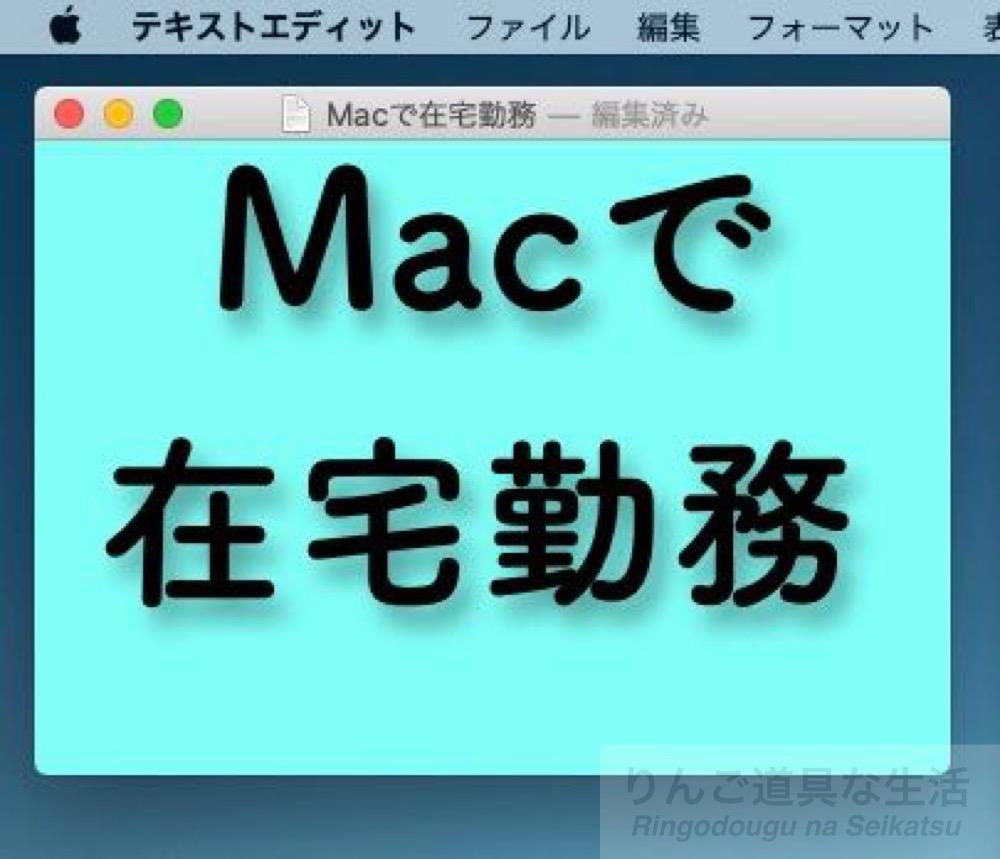 f:id:shigesuke:20200426215209j:plain