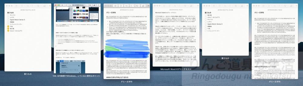 f:id:shigesuke:20200426215322j:plain