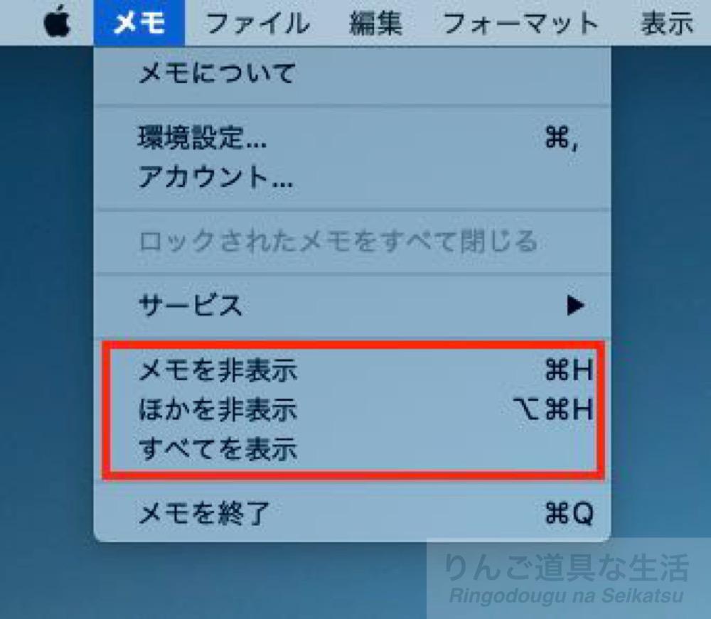f:id:shigesuke:20200426215325j:plain