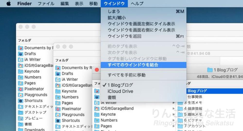 f:id:shigesuke:20200426215329j:plain