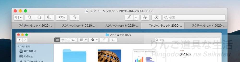 f:id:shigesuke:20200426215333j:plain