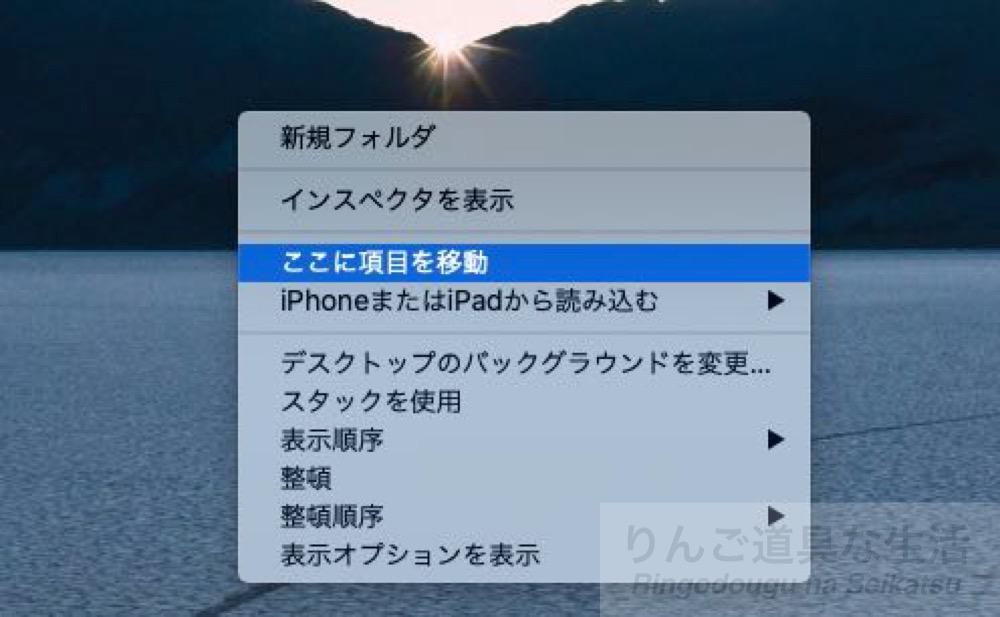 f:id:shigesuke:20200426215344j:plain