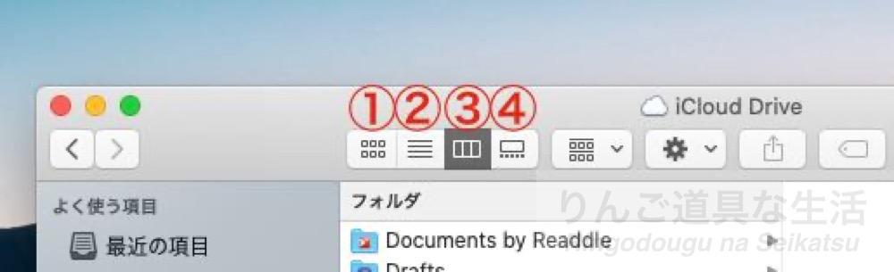 f:id:shigesuke:20200426215348j:plain