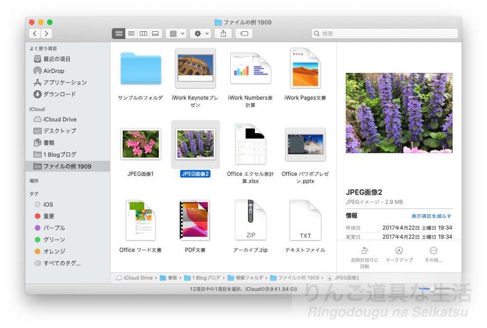 f:id:shigesuke:20200426215351j:plain