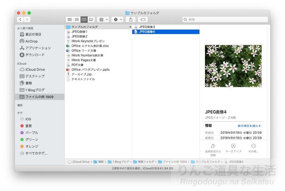 f:id:shigesuke:20200426215359j:plain