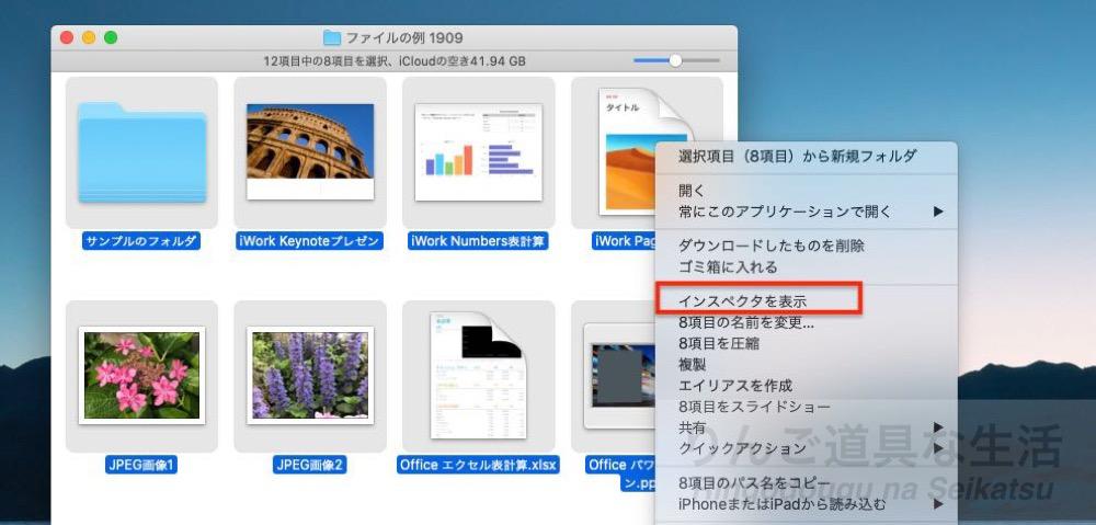 f:id:shigesuke:20200426215415j:plain