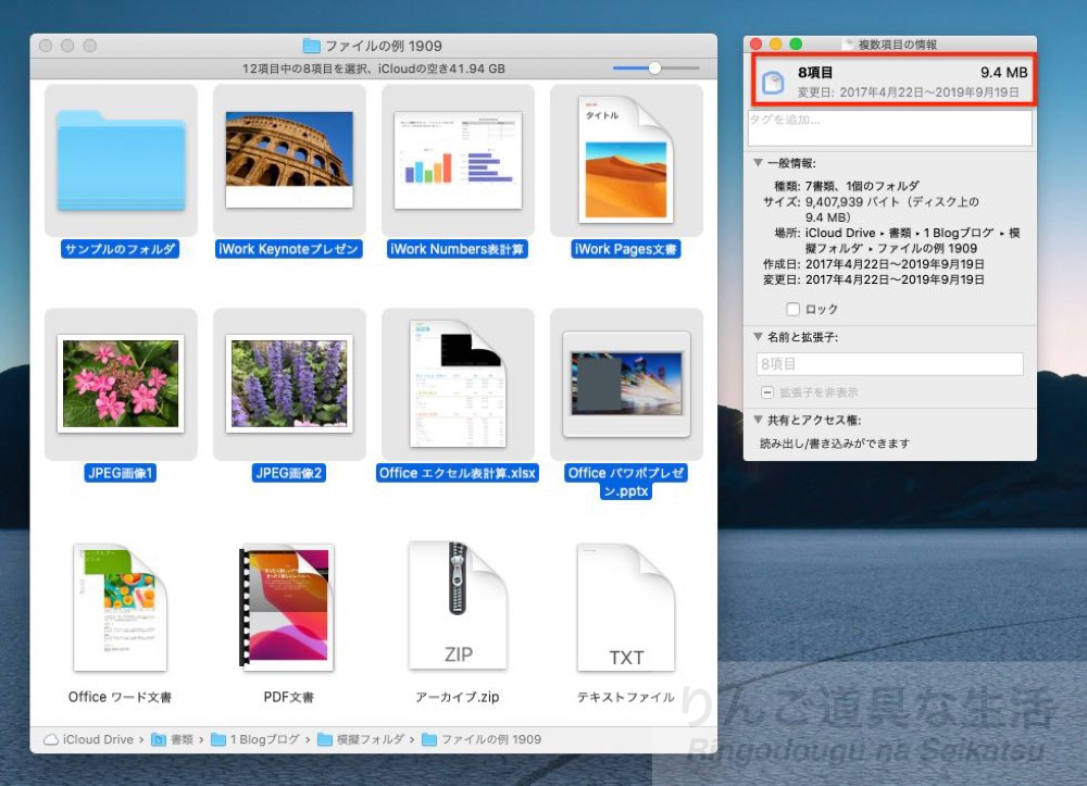 f:id:shigesuke:20200426215418j:plain