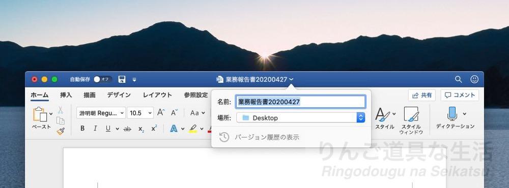 f:id:shigesuke:20200426215421j:plain