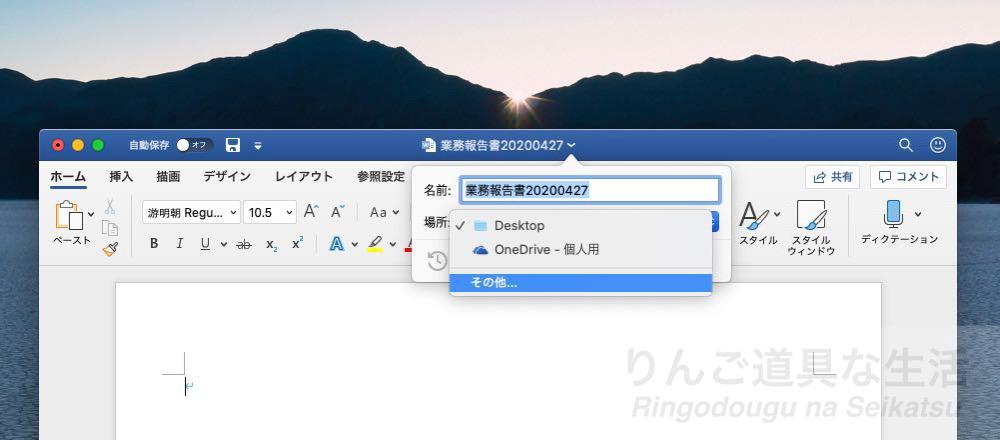 f:id:shigesuke:20200426215424j:plain