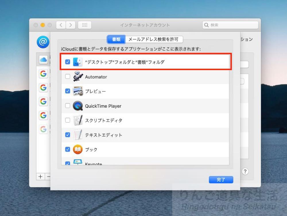 f:id:shigesuke:20200426215434j:plain