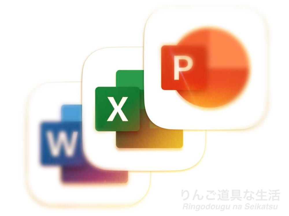 f:id:shigesuke:20200505174920j:plain