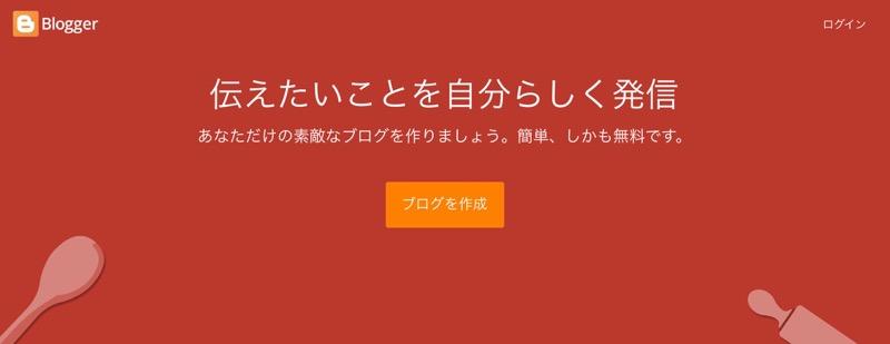 f:id:shigesuke:20200711162813j:plain