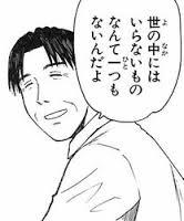 f:id:shigeta-of-13:20150914201654j:plain