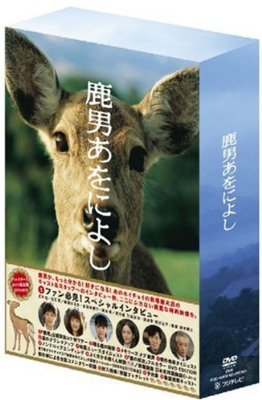 f:id:shigeta-of-13:20150921090513j:plain