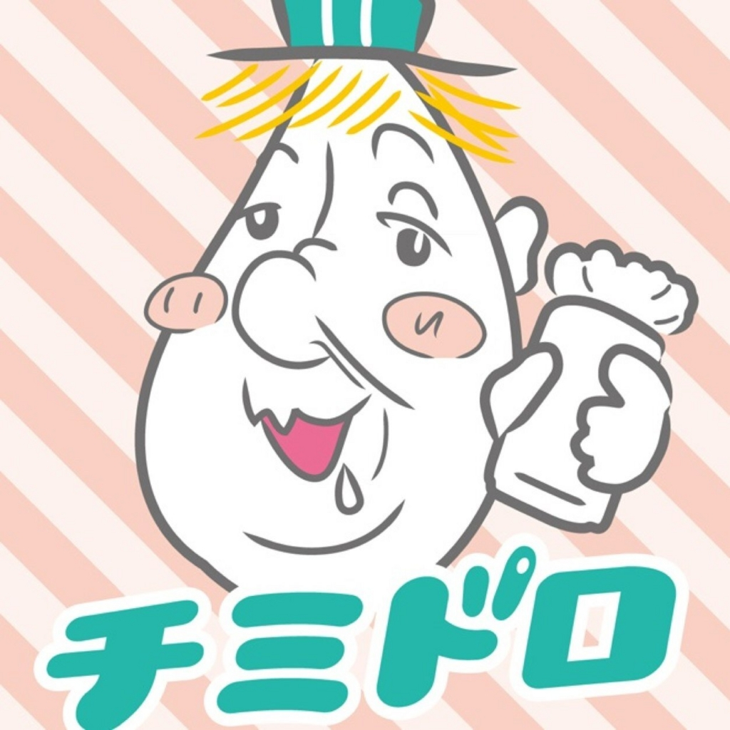 f:id:shigeta-of-13:20151119151036j:plain