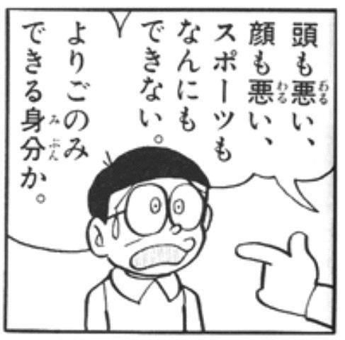 f:id:shigeta-of-13:20151215185438j:plain