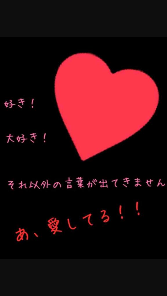 f:id:shigeta-of-13:20160105231011p:plain