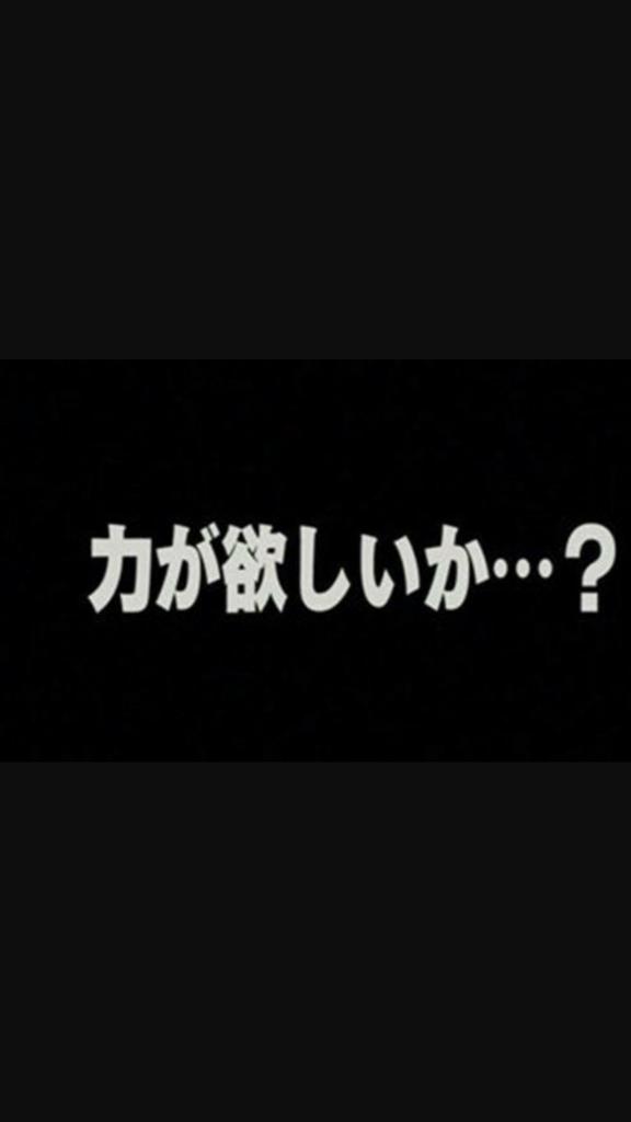 f:id:shigeta-of-13:20160112225609p:plain