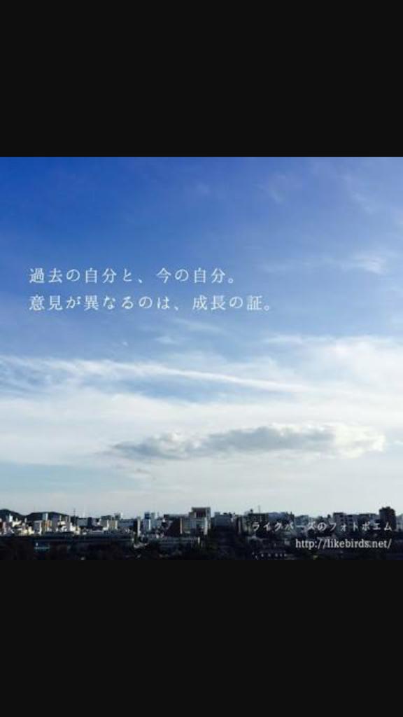 f:id:shigeta-of-13:20160315114612p:plain