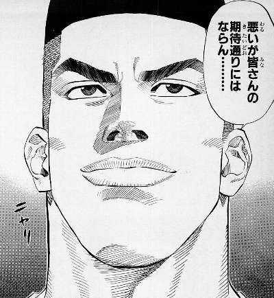 f:id:shigeta-of-13:20160504201203j:plain