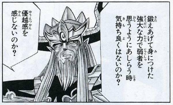 f:id:shigeta-of-13:20160619222853j:plain