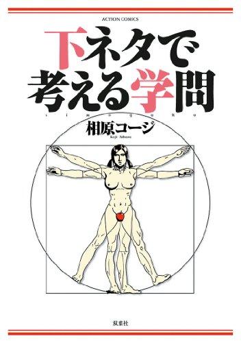 f:id:shigeta-of-13:20160813171021j:plain