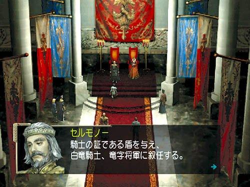 f:id:shigeta-of-13:20160826115818j:plain