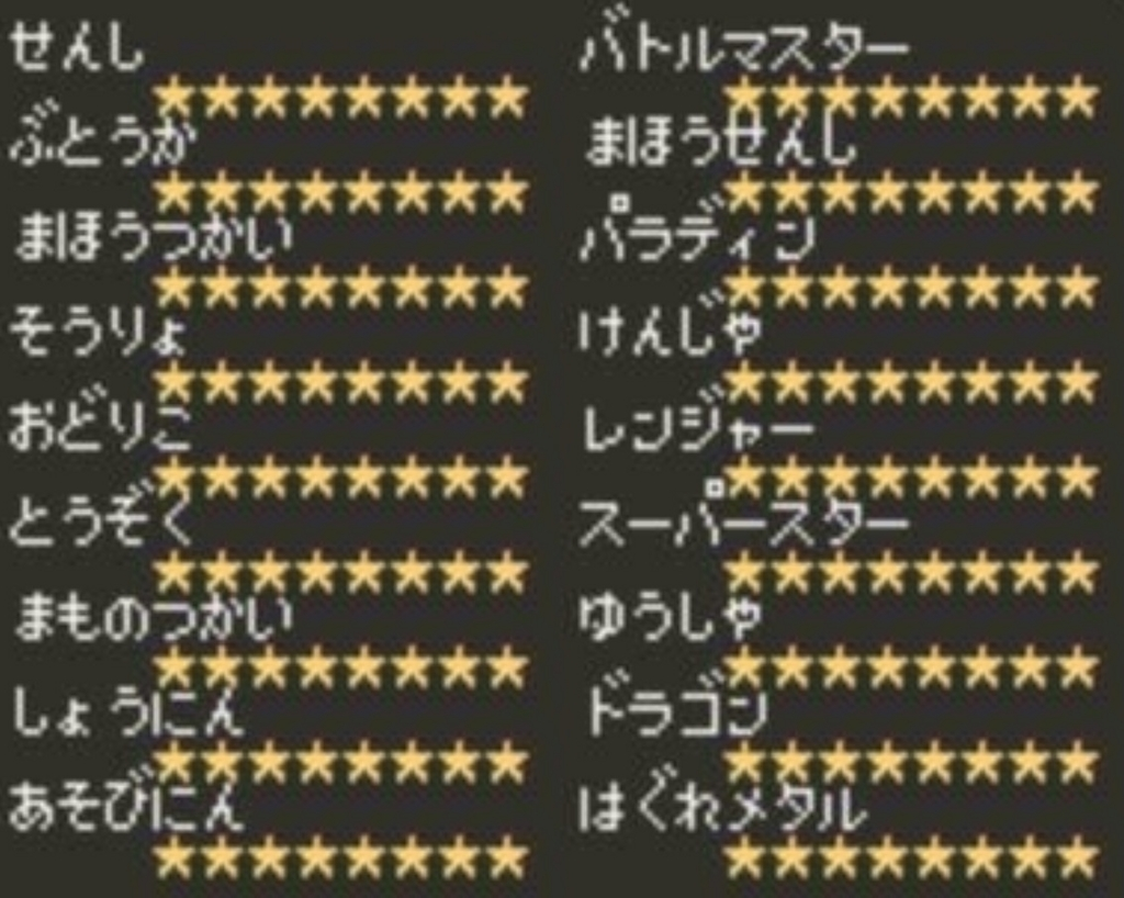 f:id:shigeta-of-13:20160826125151j:plain