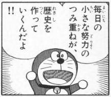 f:id:shigeta-of-13:20160830121416j:plain