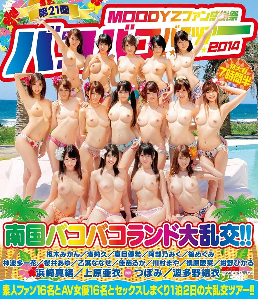 f:id:shigeta-of-13:20161102151152j:plain