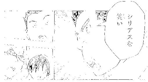 f:id:shigeta-of-13:20170115152644p:plain