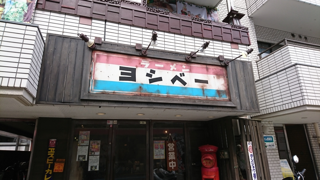 f:id:shigeta-of-13:20180731180439j:plain