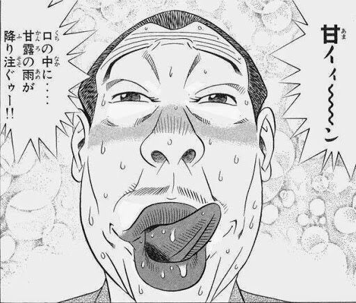 f:id:shigeta-of-13:20181104181259j:plain