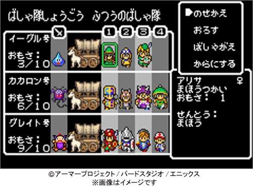 f:id:shigeta-of-13:20190129125014j:plain