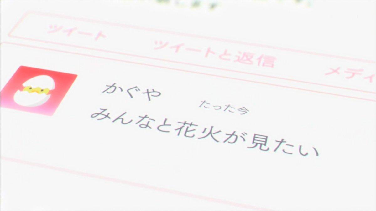 f:id:shigeta-of-13:20190331131824j:plain
