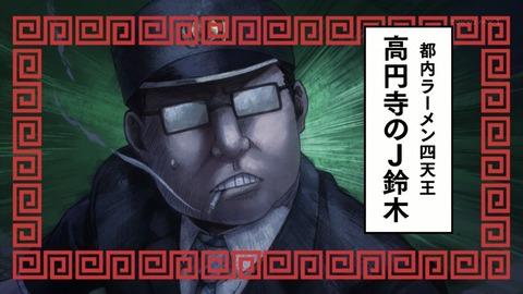 f:id:shigeta-of-13:20190401103916j:plain