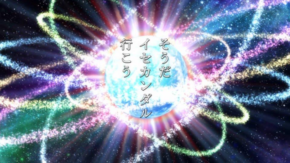 f:id:shigeta-of-13:20190409124028j:plain