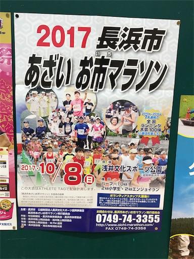f:id:shigetaka4348:20170710211505j:image