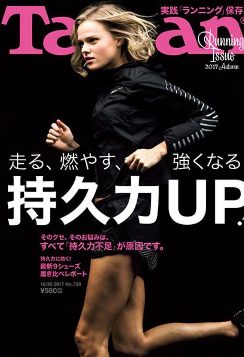 f:id:shigetaka4348:20171111184745j:plain